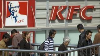 KFC branch in Beijing