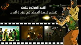 Still purportedly from new Islamist animation aimed at children, published on al-Shamouk website on 17 July 2011