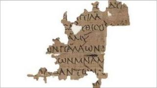 Fragment of Greek text