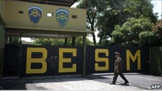Special Security Unit of the Salvadoran Army in San Salvador