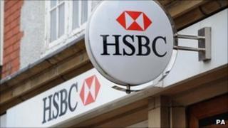 HSBC high street bank