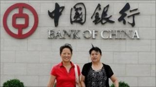 Bank of China exterior (file photo)