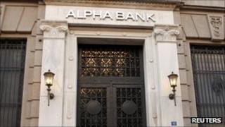 Alpha Bank headquarters