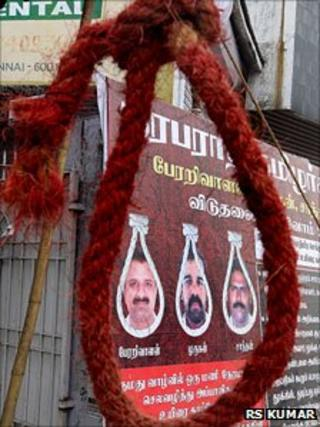 Protest in Tamil Nadu demanding clemency for three men convicted of plotting the assassination of Rajiv Gandhi.