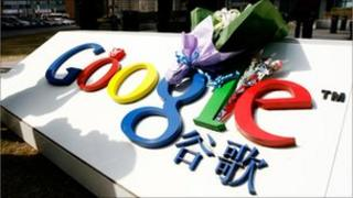 Google office in Beijing