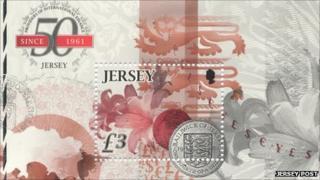New stamp celebrating Jersey's finance industry