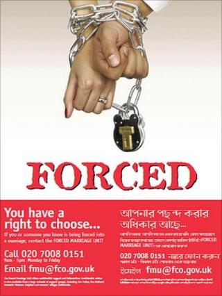 One of the government's forced marriage posters in English and Bengali