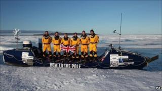 Pole rowing team