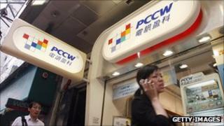 PCCW shop in Hong Kong