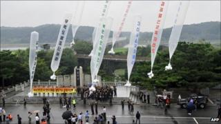 Balloons at the Korean border