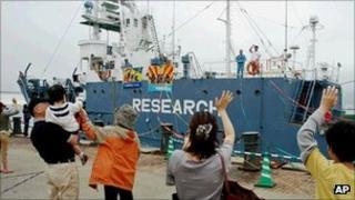 Whaling vessel leaving port (file image)