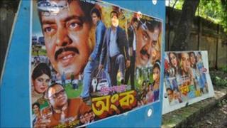 Bangladeshi film posters