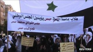 Syrian protesters in Homs, 4 October 2011