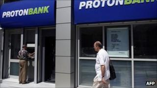 A Proton Bank retail branch in Athens