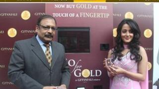 Gold and silver dispensing cashpoint in India