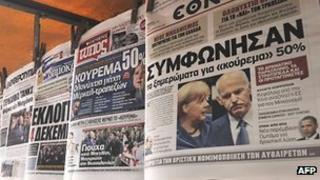 Greek papers headlining EU summit