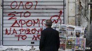 Athens graffiti/newspapers