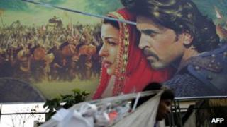Bollywood film poster