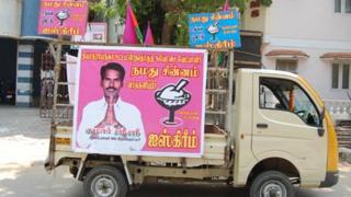 Indian Lovers Party advertising van