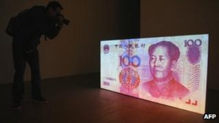 Yuan note