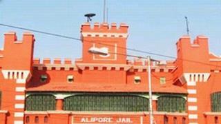 Alipore jail. West Bengal
