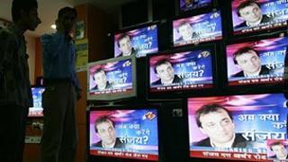 India television studio