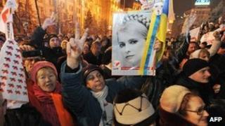 Supporters of Yulia Tymoshenko rally in Kiev, 22 November
