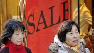 Shoppers in Tokyo's Ginza district
