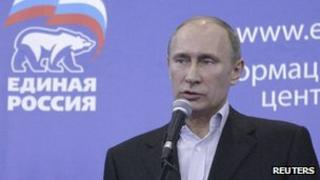 Russian Prime Minister Vladimir Putin speaks at the United Russia party headquarters in Moscow - 4 December 2011