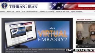 Screen shot of virtual Iranian embassy website