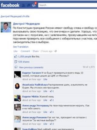 Dmitry Medvedev's Facebook post, 11 December