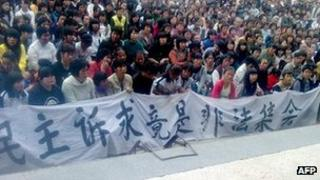"""Undated handout picture taken by a villager shows Wukan residents carrying a banner saying """"democratic appeal can hardly be illegal rally"""""""