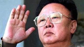 2005 file picture of North Korean leader Kim Jong-il