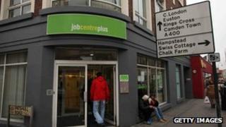 Job centre entrance