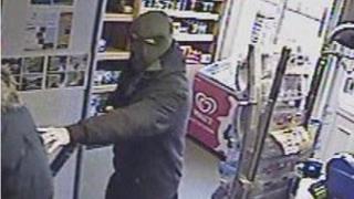 Holborn Hill Post Office CCTV footage