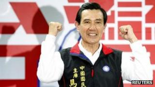 President Ma Ying-jeou celebrates his victory with supporters in Taipei, 15 January 2012