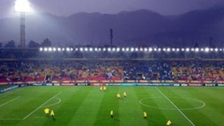 El Campin football stadium in Bogota