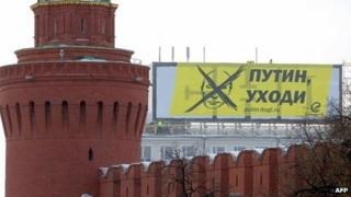 Anti-Putin banner in Moscow, 1 Feb 12