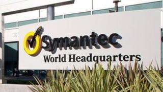 Symantec headquarters