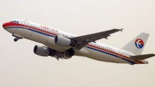 China Eastern Airlines jet