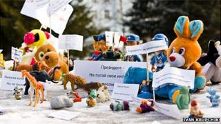 Barnaul toys protest