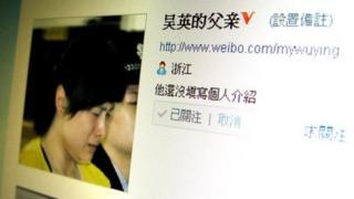 Screen shot of the microblog that belongs to Wu Ying's father Wu Yongzheng, showing Wu Ying's photo from the courtroom