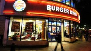 A Burger King restaurant