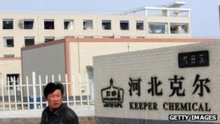 Shattered windows of another workshop at Hebei Keeper Chemical Industries Company where the blast took place, 28 February 2012