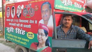 Election campaign truck in Uttar Pradesh