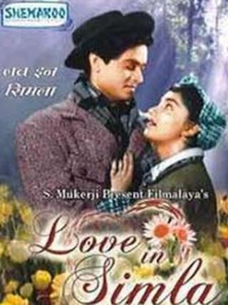 Film poster showing actor Joy Mukherjee