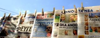 Greek newspaper front pages
