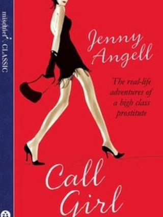 HarperCollins, Erotica, Erotic romance