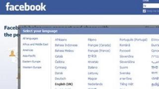 Facebook language page