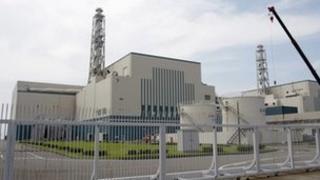 File photo: Kashiwazaki-Kariwa power station